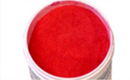 酸性橙II