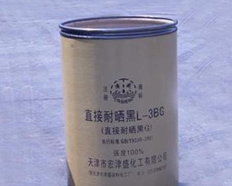 直接铜盐兰2R