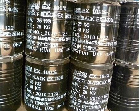 直接黑EX